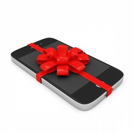 هدايا للشباب