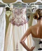 فستان العرس