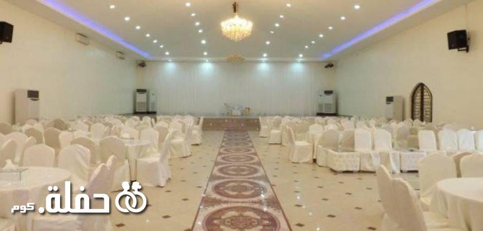 قاعة النخيل للإحتفالات حفلة كوم